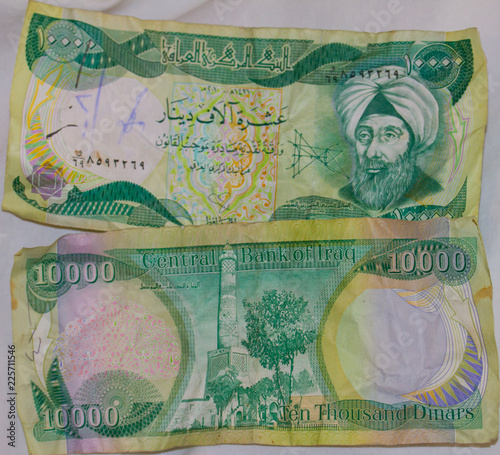 Two Ten Thousand Iraqi Dinar Banknotes