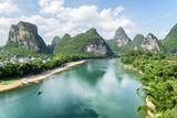 View of the Li River (Lijiang River) among karst mountains