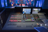 sound equipment at the concert - 225935743