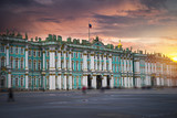 winter palace in the city of St. Petersburg. - 225943549