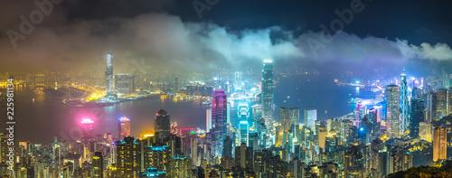 Panoramic view of Hong Kong - 225981134