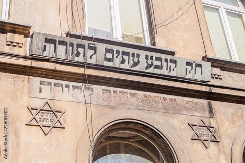 KRAKOW, POLAND - SEPTEMBER 4, 2016: Beit Midrash (Study House), Jewish house in Krakow, Poland