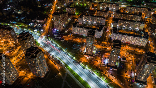 Khabarovsk night view of the city district Erofey arena. shooting with quadrocopter - 226131970