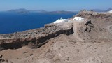 Caldeira Santorin Cyclades Grèce  - 226228313