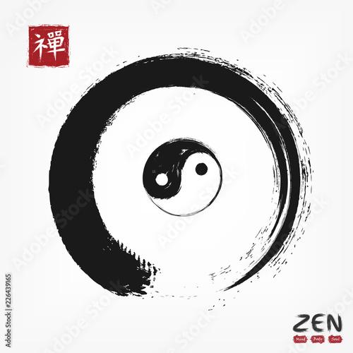 Enso Zen Circle With Yin And Yang Symbol And Kanji Calligraphic