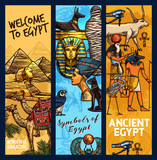 Vector Egypt travel, religion, culture - 226453380
