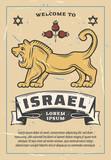Judaism religion lion animal, vector