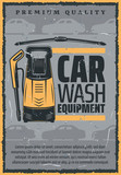 Car wash equipment and service, vector
