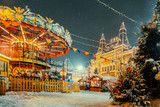 Christmass decorations in Moscow - 226879781