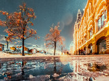 Christmass decorations in Moscow - 226879914