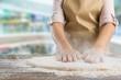 Pizza making bakery dough flour chef fresh