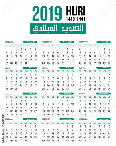 Hijri Calendar 2019 2019 Islamic hijri calendar template design version | Buy Photos