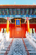 Confucius Temple, Historical architecture in Beijing, China