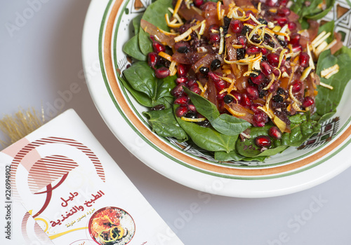 Vegetable Salad Iraqi Style With Pomegranate Seeds And Lemon Zest - 226994902