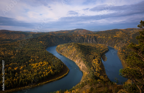 Foto Murales Taiga landscape and rivers in autumn