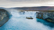Drone photography of godafoss waterfall in iceland on an evening in autumn - 227126723