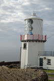 Blackhead Lighthouse