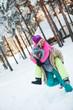Quadro Couple on snowy mountain