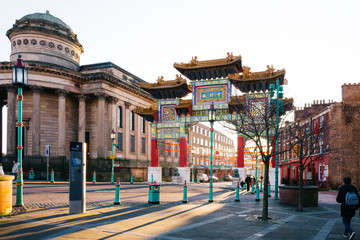Chinese Arch in Liverpool