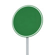Blank Traffic Sign Isolated