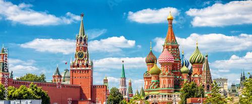 Leinwanddruck Bild Beautiful panoramic view of the Moscow center