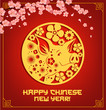 Chinese New Year Pig vector greeting card