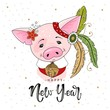 Cute festive pig with the inscription happy New Year. Vector illustration. - 228067757