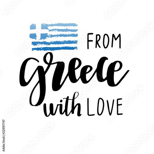 Greece brush vector lettering