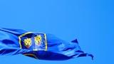 Dalmatian flag on wind. Blue flag of reagon in Croatia. - 228209542