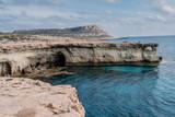 Cyprus coastline near Cape Greco   - 228390541