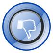 vote hand unlike finger thumb down negative dislike vector icon