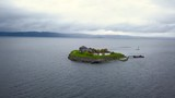 Aerial view of tropical islands. Norway Trondheim - 228645590