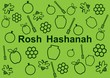 Vector illustrations dedicated to the celebration of the Jewish religious New year Shana Tova - 228731318