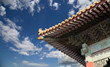 Forbidden City, Beijing, China -- was the Chinese imperial palace from the Ming Dynasty to the end of the Qing Dynasty