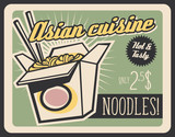 Asian noodles box fastfood, vector