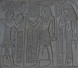old egyptian hieroglyphics