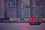 Hong Kong skyline. Hong Kong, China - 229441362