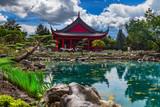 Botanical garden in Montreal - 229679975