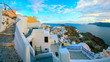 Panorama of Santorini island