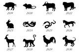 Chinese zodiac animals with year