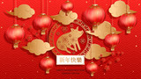 Red banner for Happy Chinese New Year. Happy New Year in Chinese word. Holiday card with red lanterns and clouds in paper art style on traditional pattern. Vector illustration with flowers of sakura.