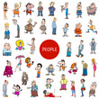 cartoon people characters big set - 230480723