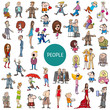 cartoon people characters set - 230480966