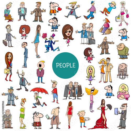 cartoon people characters set - 230480966