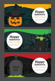 Halloween background flat design vector set - 230754138
