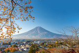 Fuji mountain with blue sky background in autumn, Japan