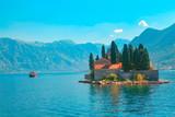 St.George Island in Kotor Bay - 230826768