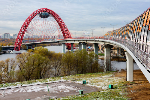 Moscow, Russia, Picturesque bridge. The picturesque bridge is a cable-stayed bridge over the Moscow river, the highest bridge of this type in Europe.