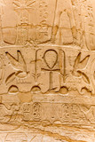 The temple in Karnak - 231338327