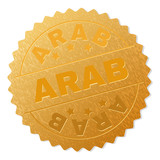 ARAB gold stamp reward. Vector golden medal with ARAB text. Text labels are placed between parallel lines and on circle. Golden skin has metallic texture. - 231366301
